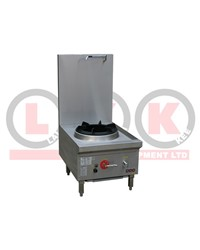 LKK STOCKPOT GAS COOKER & SPLASHBACK